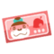 Furniture puzzle icon ticket.png