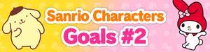 Sanrio Goals Image 02.png