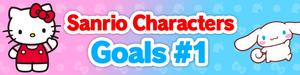 Sanrio Goals Image 01.png