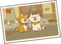 Shiba's Letter.png