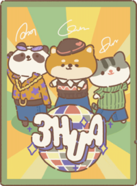3hua poster.png