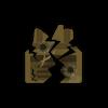 Broken bodyarmor level 3.png