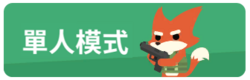 NewMenuGameModeSolo-resources.assets-845.png