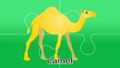 Nursery Tracks Camel