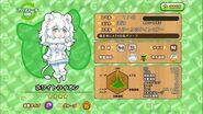 G306 White Lion a