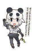 Giant-panda-kemono-friends