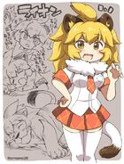 Lion-kemono-friends
