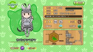 Plains-zebra-kemono-friends