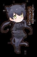 035 - Black Leopard