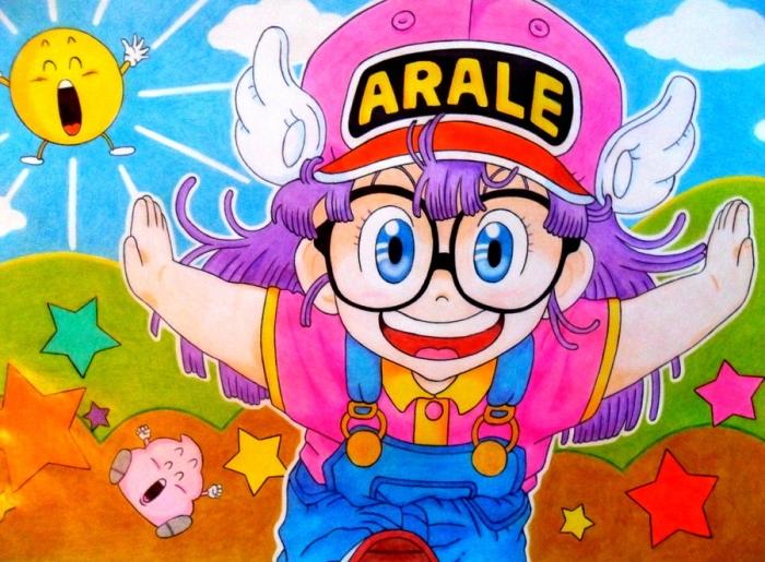 Арале