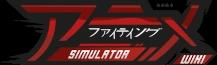 Anime Fighting Simulator Wiki