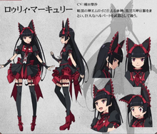 Rory Mercury.PNG