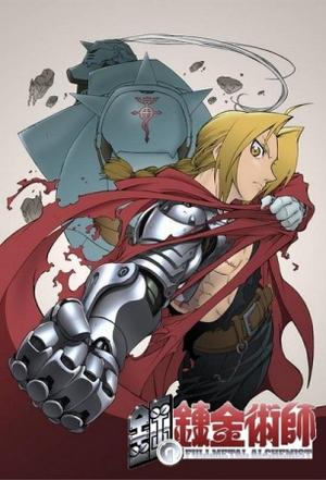 Plik:Fullmetal Alchemist.png