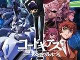 Code Geass: Hangyaku no Lelouch (TV)