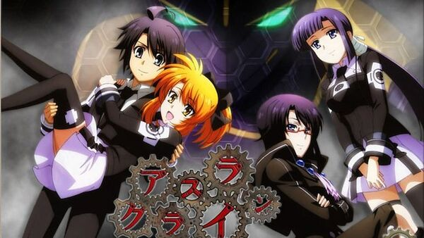 Asura Cryin banner.jpg