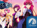 The Fruit of Grisaia (Paramount Network English dub)