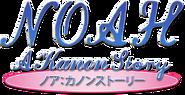 Noah A Kanon Story Logo