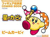 Nendoroid Beam Kirby