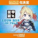 Nendoroid Mikazuki Karina LBX Achilles illus