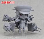 Nendoroid Bismarck unpainted