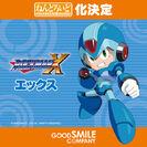 Nendoroid Mega Man X illus