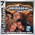 Animorphs Know the Secret CD cover case in Russian