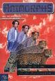Animorphs 11 the forgotten Pętla polish cover