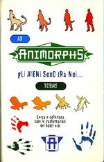 Animorphs 33 illusion italian stickers adesivi.jpg