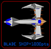 Blade ship from hawk rescue game.png