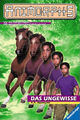 Animorphs 14 the unknown Das Ungewisse german cover