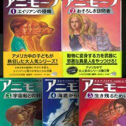 International Publications/Japanese