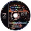 Animorphs Know the Secret CD in Russian