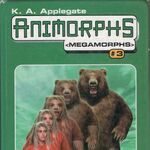 Animorphs 7 8 9 spanish cover.jpg