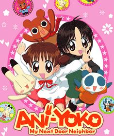 Aniyoko3.png