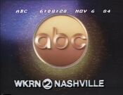 ABC Network ident with WKRN-TV Nashville byline - Fall 1984