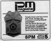WNEW Channel 5 - P.M. Magazine - Tonight promo for July 15, 1980