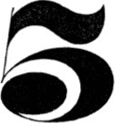 WNEW Channel 5 logo - 1961