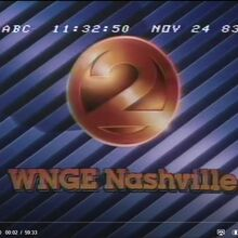 WNGE Channel 2 station ident - Fall 1983.jpg
