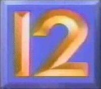 200px-WPRI '80'S.jpg