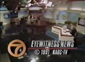 KABC Channel 7 Eyewitness News 4PM close - July 9, 1991