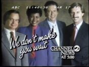 WKRN Channel 2 News 5PM - We Don't Make You Wait - Weeknights promo - Early 1986