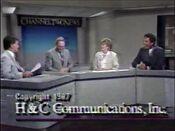 KPRC Channel 2 News 10PM close - May 25, 1987