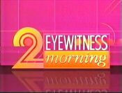 WJBK-EyewitnessMorning