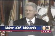 KYW 3 Eyewitness News 11PM open - February 17, 1998