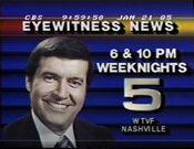 WTVF Channel 5 Eyewitness News 6PM & 10PM - Chris Clark - Weeknights ident - Fall 1984