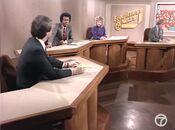 WABC Channel 7 Eyewitness News 11PM open - December 25, 1980