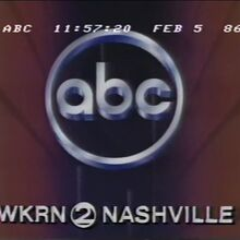 ABC Network ident with WKRN-TV Nashville byline - Fall 1985.jpg
