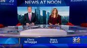 WCBS CBS2 News 12PM open - December 12, 2019