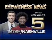 WTVF Channel 5 Eyewitness News 10PM - Chris Clark And Brenda Blackmon - Weeknights ident - Early 1984
