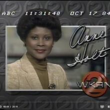 WKRN Channel 2 News 5PM And 10PM - Anne Holt - Weeknight ident - Fall 1984.jpg